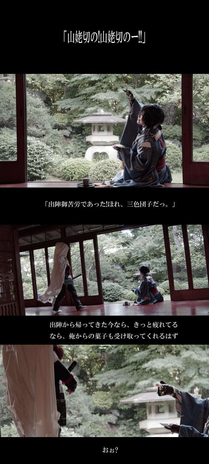 story7.jpg