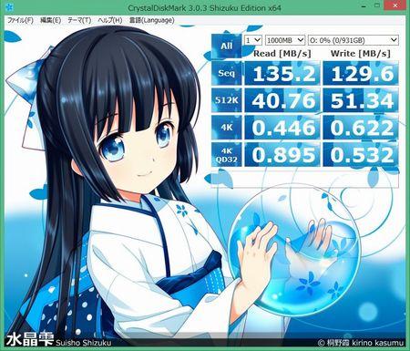 2016CDM-HGS01-06-1000MB-b.jpg