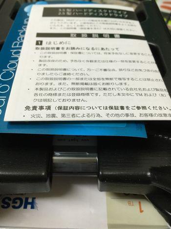 7K1000-0S03565-2016-01-06-002.jpg