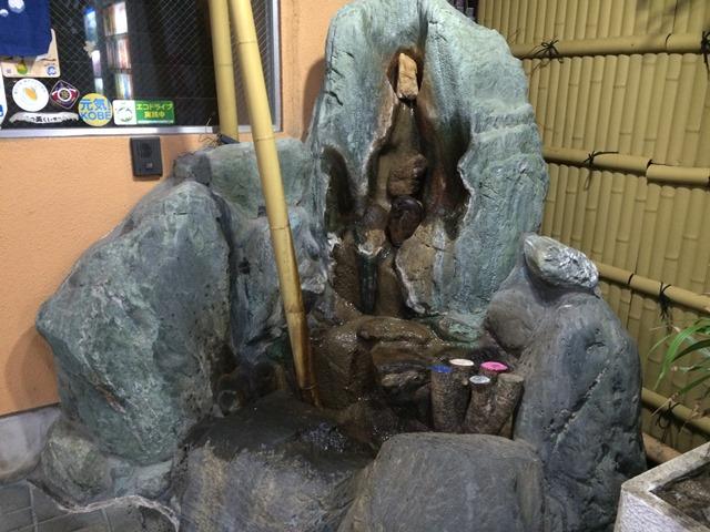 あさひ温泉3