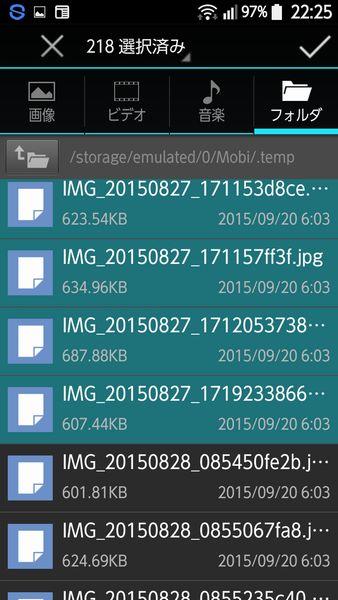 Screenshot_2016-01-26-22-25-22.jpg