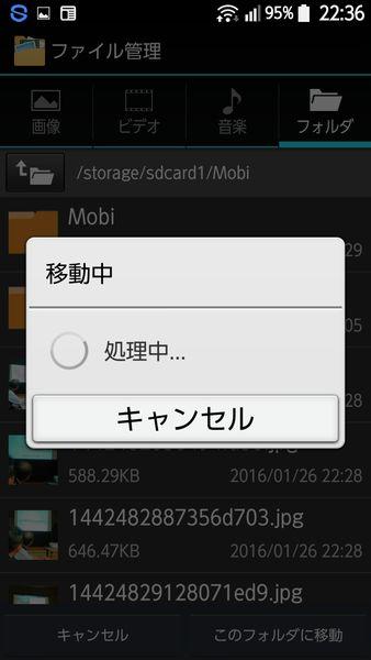 Screenshot_2016-01-26-22-36-36.jpg
