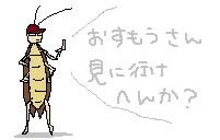 160307-1.jpg