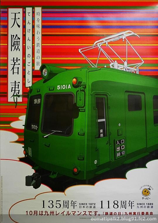 DMC-GM1_P1140834.jpg
