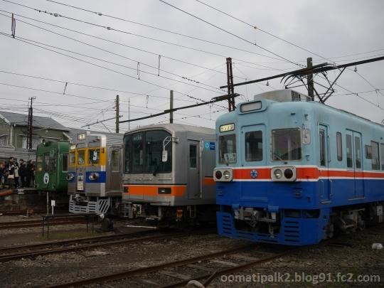 DMC-GM1_P1150601.jpg