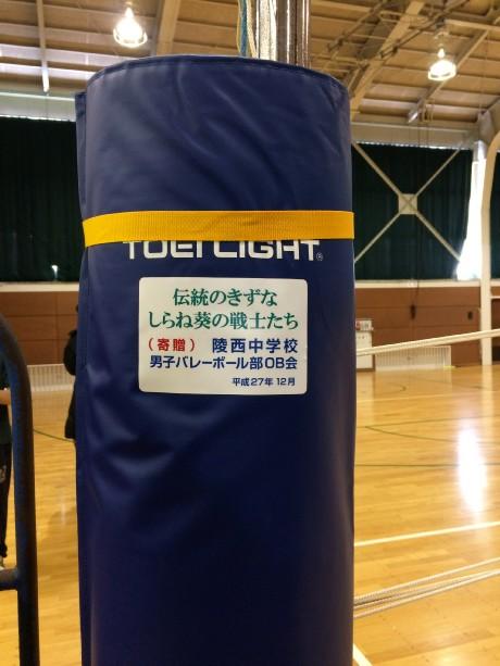 20151230 しらね葵 (3)
