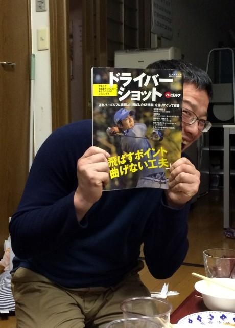 20160110 きりたんぽ鍋 (7)
