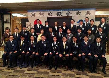 20160126賀詞交歓会 (1)