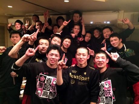 20160131祝勝会 (7)