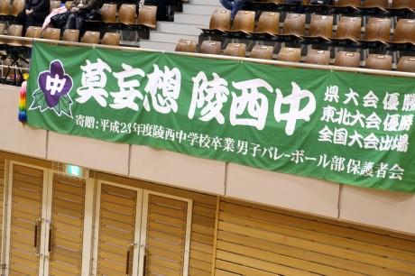 20160228選抜優勝 (1)