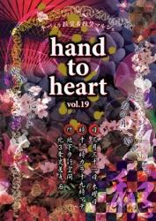 hand19.jpg