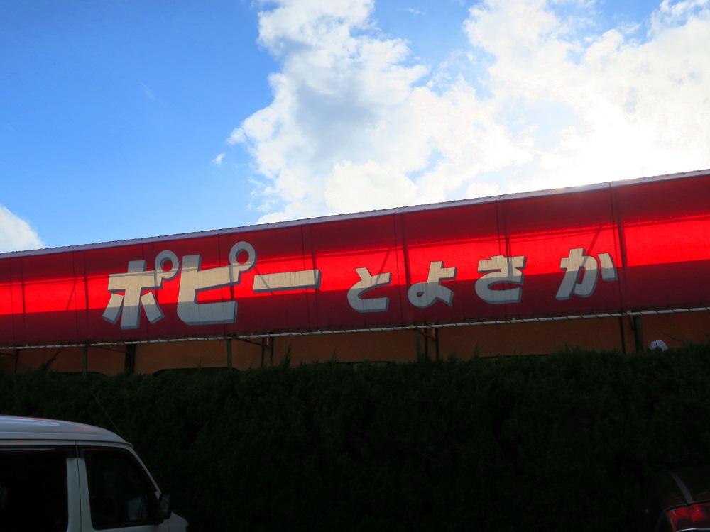 新潟・金沢11