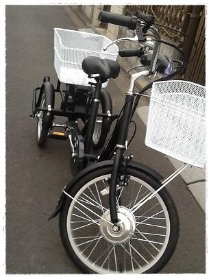 電動三輪自転車