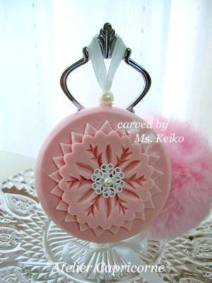 Keiko.jpg