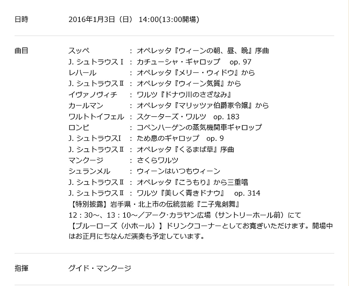 2016-01-04のコピー