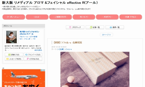 effectiveR
