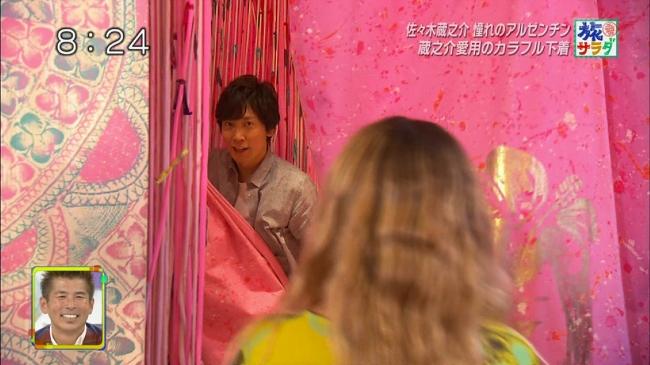【女優】アコムのCMでブレイク小野真弓、36歳の大人の裸体を惜しげもなく披露 YouTube動画>7本 ->画像>165枚