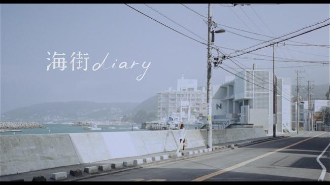 umimachi_blu-ray_01_001.jpg