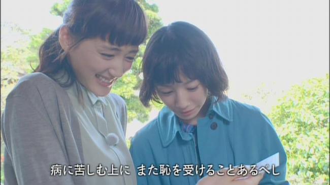 umimachi_blu-ray_02_001.jpg