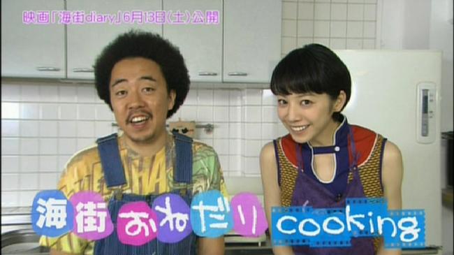 umimachi_blu-ray_02_006.jpg