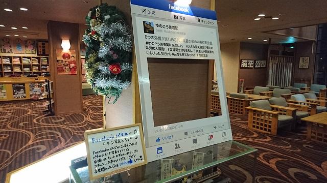 151222_亀屋ブログ用_23