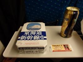 東海道新幹線弁当を食して帰りました。