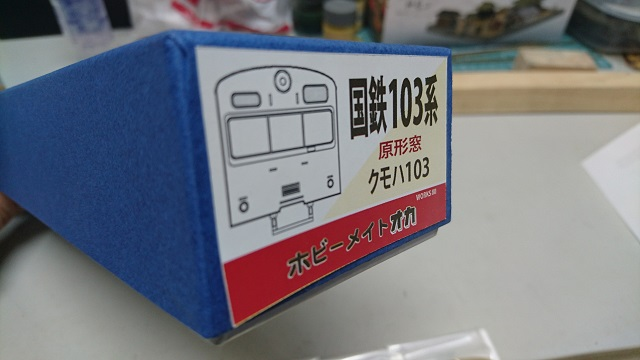 160221_亀屋ブログ用_02