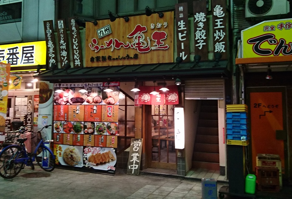 160224_亀屋ブログ用_04