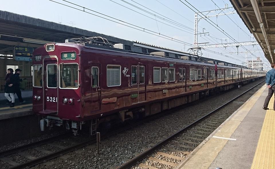 160228_亀屋ブログ用_00