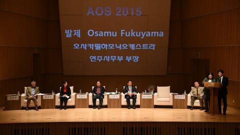 韓国シンポジウム 2015-11-4 ②