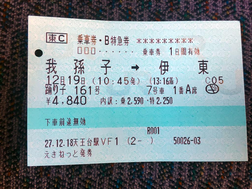 7121902.jpg