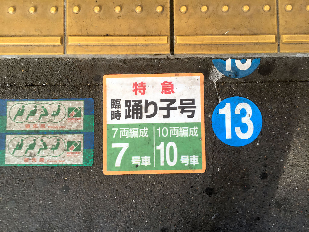 7121904.jpg