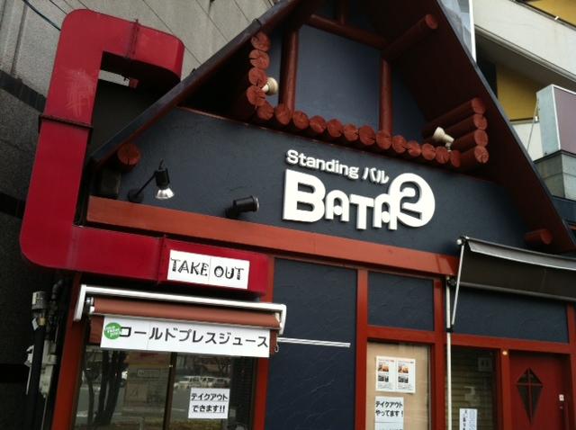 BAR BATA2