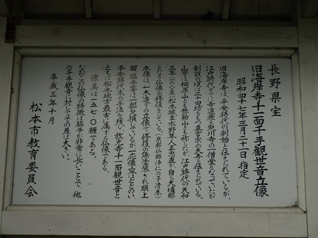 s-kaigannzi54 (2)