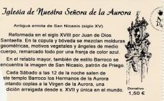 0532 billete de Iglesia dela Aurora