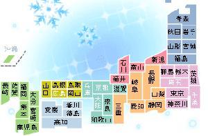 yurugura2.jpg