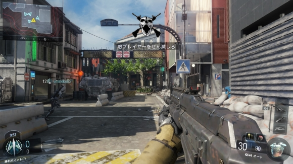 Call of Duty®_ Black Ops III_20151107203816
