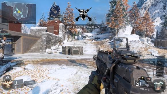 Call of Duty®_ Black Ops III_20151108084407