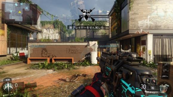 Call of Duty®_ Black Ops III_20151117193247