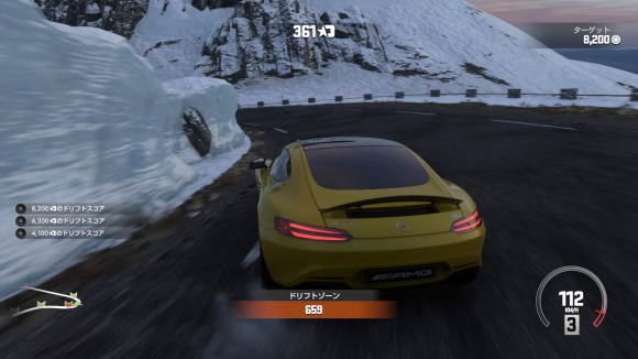 DRIVECLUB™_20151123120001