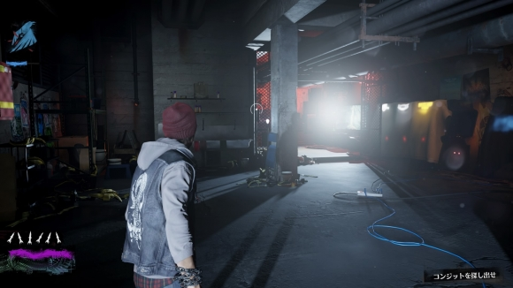 inFAMOUS™ Second Son_20151127211339