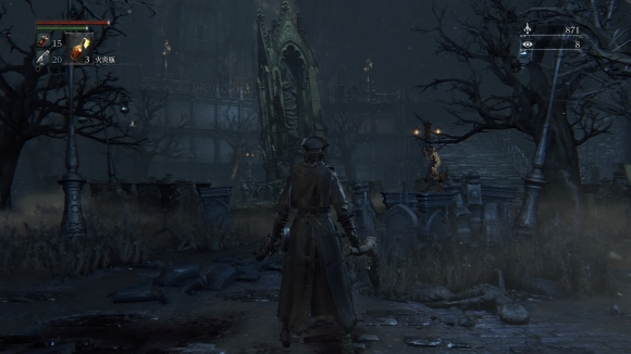 Bloodborne® The Old Hunters Edition_20151207200347