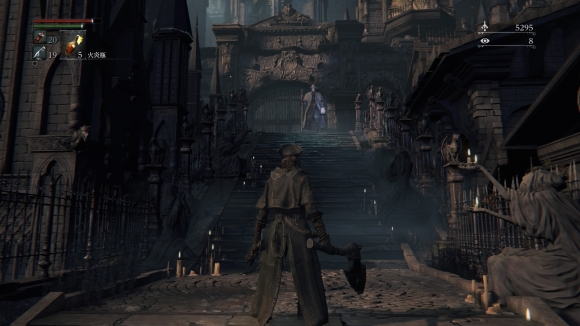 Bloodborne® The Old Hunters Edition_20151209195750