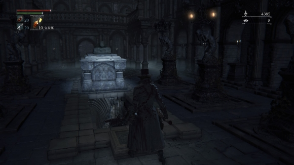 Bloodborne® The Old Hunters Edition_20151210210558