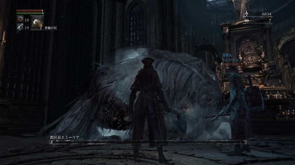 Bloodborne® The Old Hunters Edition_20151212155259