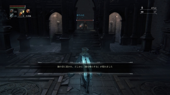 Bloodborne® The Old Hunters Edition_20151213120939