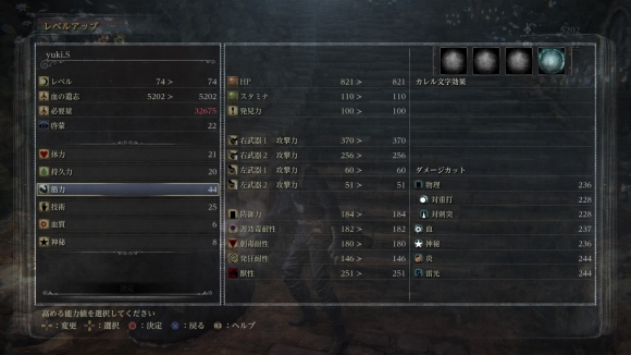 Bloodborne® The Old Hunters Edition_20151214192425