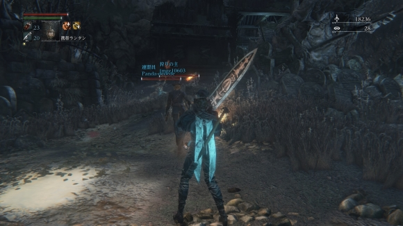 Bloodborne® The Old Hunters Edition_20151216214056