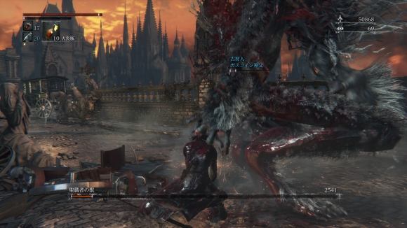 Bloodborne® The Old Hunters Edition_20151220154335