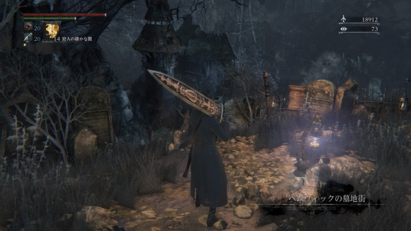 Bloodborne® The Old Hunters Edition_20151222185156